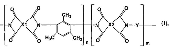 Полиимидные газоразделительные мембраны