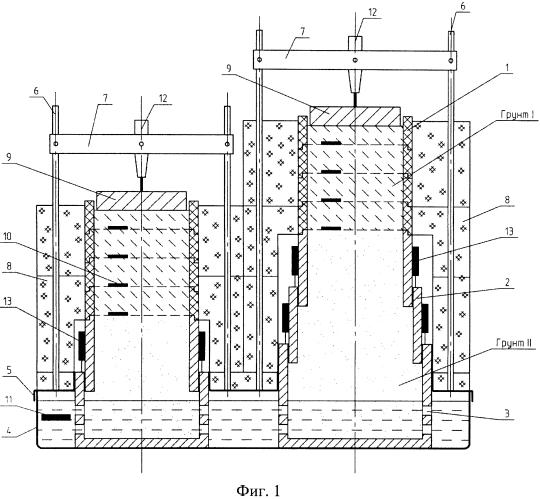 Прибор для определения деформаций морозного пучения грунта
