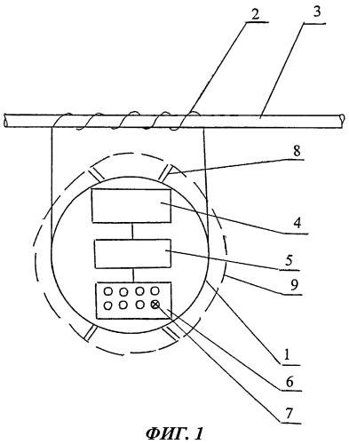Световой маркер для воздушных линий электропередачи