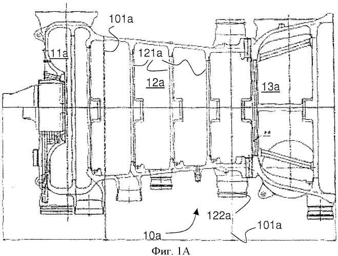 Способ изготовления кожуха турбинной установки, литейная форма для изготовления и кожух турбинной установки