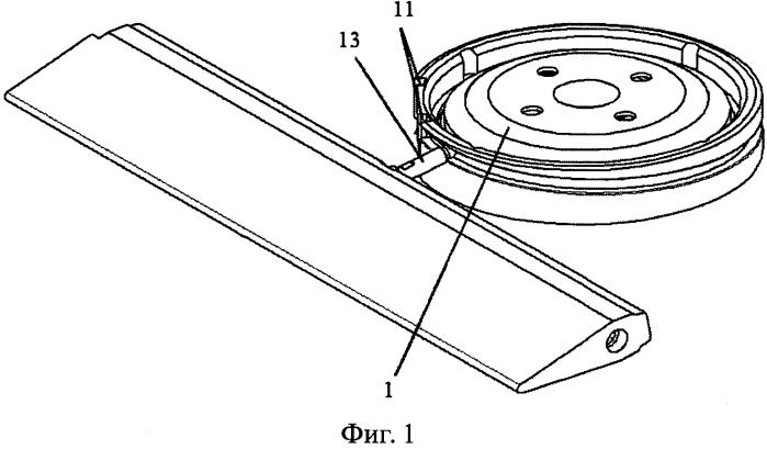 Электромеханический привод для управления элеронами беспилотного летательного аппарата