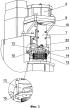 Устройство блокирования шпинделя металлорежущих станков