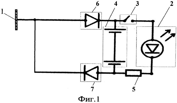 Портативное устройство освещения