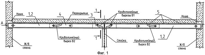 Противоаварийная стальная балочная конструкция