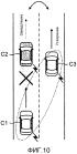 Система идентификации транспортного средства и устройство идентификации транспортного средства