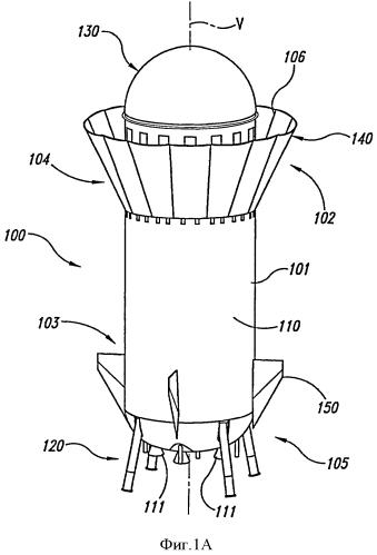 Средства выведения на орбиту с неподвижными и развертываемыми повехностями торможения и/или фасонными топливными баками и соответствующие системы и способы