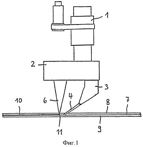 Способ изготовления листового стального изделия и листовое стальное изделие