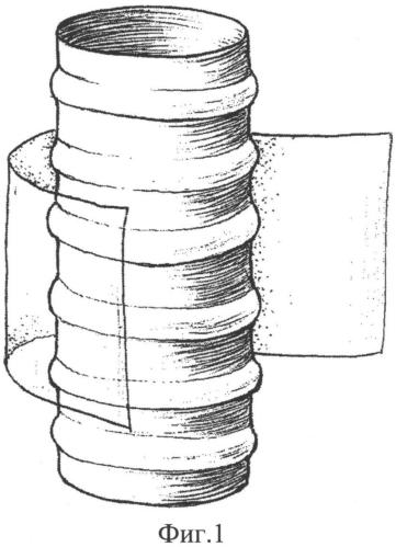Способ замещения циркулярных дефектов трахеи