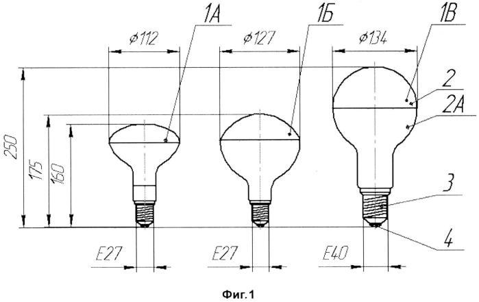 Способ электрически параллельного шинного соединения инфракрасных зеркальных ламп типа икз для инфракрасного нагревателя