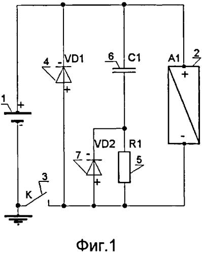 Устройство управления электромагнитным исполнительным органом (варианты)