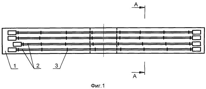 Устройство транспортировки и прокладки кабелей на внешней поверхности космического объекта космонавтом в скафандре и способ эксплуатации устройства