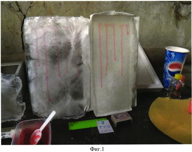 Способ намораживания ледовых покрытий