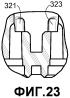 Устройство для смешивания и дозирования двухкомпонентного реакционноспособного хирургического пломбировочного материала