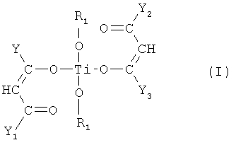 Фотолатентные титановые катализаторы