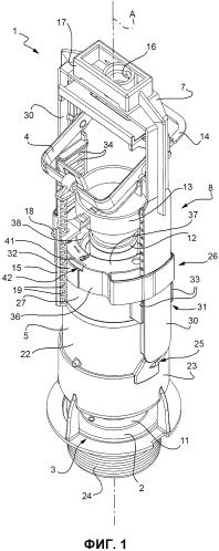 Группа регулируемых по высоте промывных клапанов для промывочного резервуара