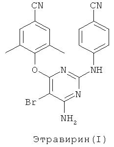 Способ синтеза диарилпиримидинового ненуклеозидного ингибитора обратной транскриптазы