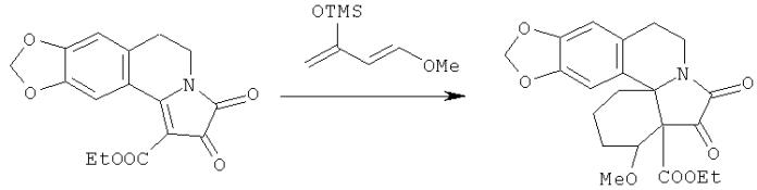 9-арил-6,8,20-триокса-13-азапентацикло [11.8.0.01, 10.02, 7.014,19]генэйкоза-9,14,16,18-тетраен-11,12,21-трионы и способ их получения