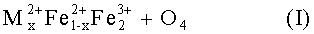 Способ повышения концентрации компонентов, отделенных от рудных суспензий магнитным способом, и выведения этих компонентов из магнитного сепаратора с малыми потерями