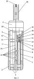 Блок регулирования и учета добычи флюида из многопластовой скважины (варианты)