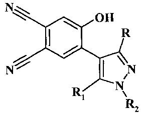 Способ получения 4-гидрокси-5-(r-1h-пиразол)-бензол-1,2-дикарбонитрилов