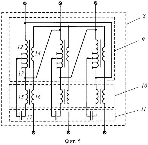 Компенсированная система электроснабжения удаленных потребителей электрической энергии
