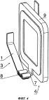 Конструкция для выполнения точки теплового расцепления