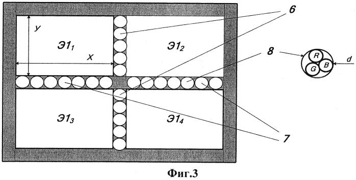 Устройство отображения видеоинформации на составном жидкокристаллическом экране