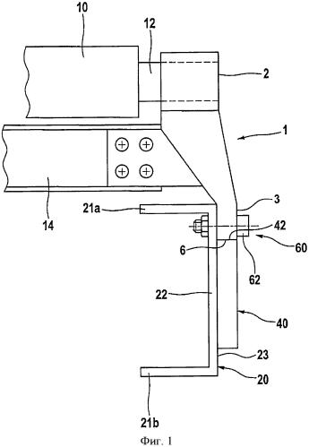 Опорное устройство седельно-сцепного устройства