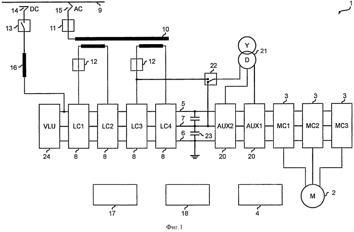 Система преобразования электропитания и способ ее работы