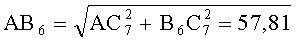 Беспилотный летательный аппарат (бла), способ формирование команды на раскрытие имитатора бла (варианты), радиолокационная станция формирования команды на раскрытие имитатора бла (варианты)