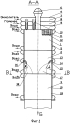 Способ получения высокотемпературного парогаза в жидкостном ракетном парогазогенераторе