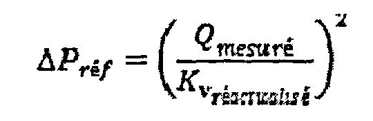 Уравнительный вентиль
