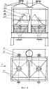 Отражательная печь для переплава алюминиевого лома