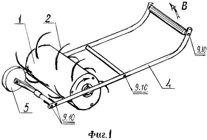 Универсальное устройство для обработки почвы