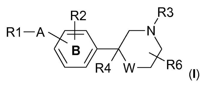 Производные (тио)морфолина в качестве модуляторов sip