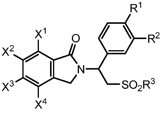 Способ получения соединений 2-(1-фенилэтил)изоиндолин-1-она