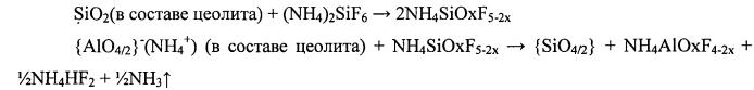 Способ получения изобутилена скелетной изомеризацией н-бутиленов и способ получения катализатора для него
