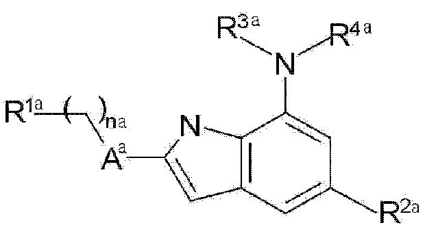 Фармацевтическая композиция, содержащая индольное соединение