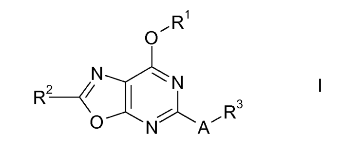 2,5,7-замещенные производные оксазолпиримидина
