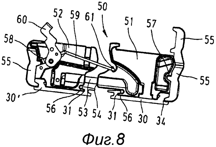 Система штекерных соединителей, фиксируемых на монтажных рельсах