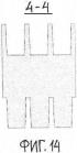 Строительная конструкция из блоков и способ ее возведения