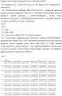 Рекомбинантная плазмидная днк pet40cmap/cgl, кодирующая гибридный бифункциональный полипептид cmap/cgl со свойствами высокоактивной щелочной фосфатазы cmap и галактозоспецифичного лектина cgl, рекомбинантный штамм e. coli rosetta(de3)/pet40cmap/cgl - продуцент гибридного бифункционального полипептида cmap/cgl и способ его получения
