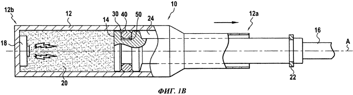 Привод с пусковым механизмом, снабженный устройством выпуска газа