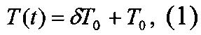 Способ определения длительности этапов эксплуатации циклически нагруженных поверхностей деталей машин