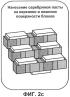 Структура, используемая для производства термоэлектрогенератора, термоэлектрогенератор, содержащий такую структуру, и способ ее изготовления