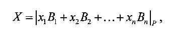 Устройство для сравнения чисел в системе остаточных классов на основе интервально-позиционных характеристик