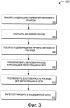 Звуковая аутентификация для регистрации в беспроводной сети