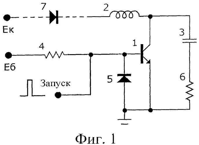 Генератор импульсов на лавинном транзисторе с повышенными кпд и частотой следования импульсов (варианты)