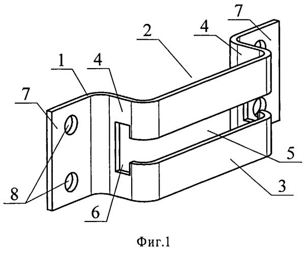 Кронштейн для установки рамных конструкций в проемы