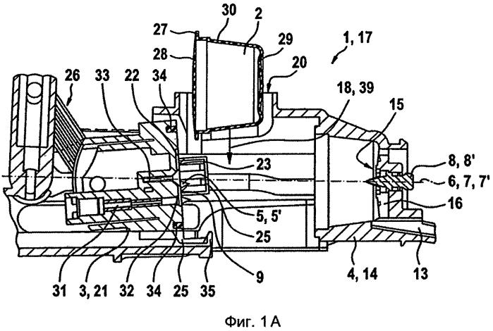Заварочное устройство для экстрагирования порционной капсулы, способ эксплуатации заварочного устройства, способ изготовления заварочного устройства и применение заварочного устройства